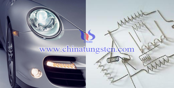 car light and tungsten heater