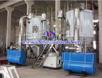ammonium metatungstate spray drying tower picture