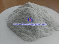 偏鎢酸銨圖片