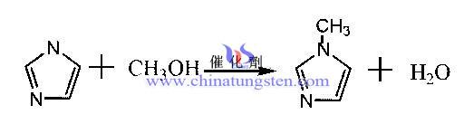 偏鎢酸銨催化製備1-甲基咪唑化學式