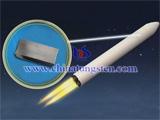 超音速航天飞机用钨合金