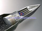 tungsten alloy warhead image