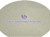 spherical tungsten carbide powder image