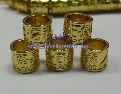 鎢合金鍍金