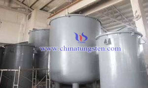 Ammonium Paratungstate Crystallization Mother Liquor Treatment image