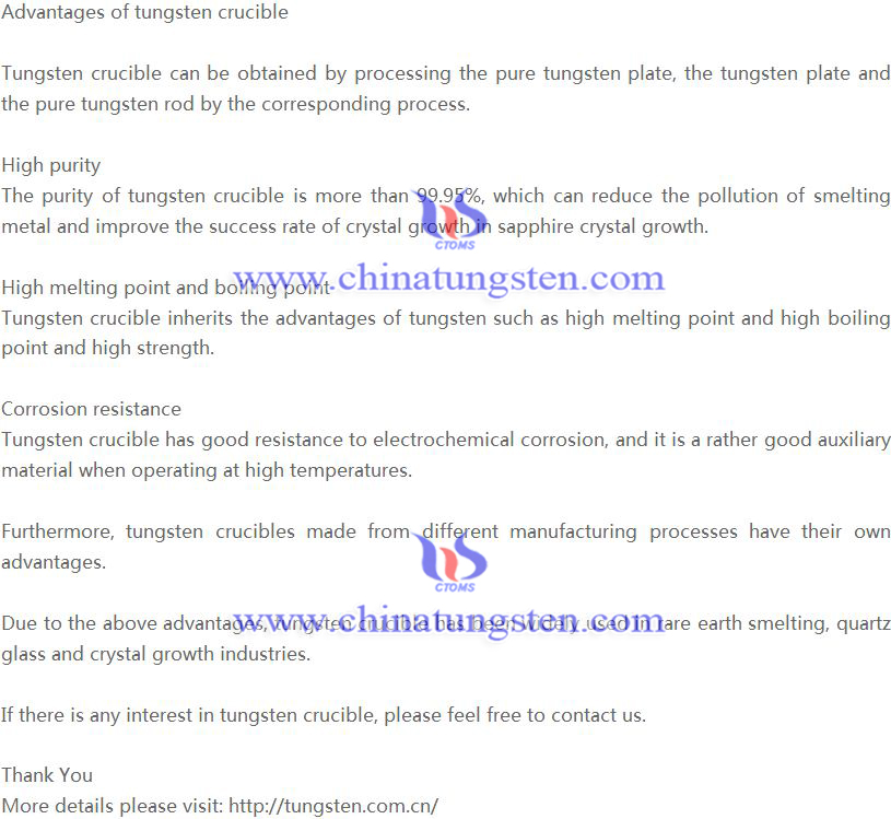 advantages of tungsten crucible image