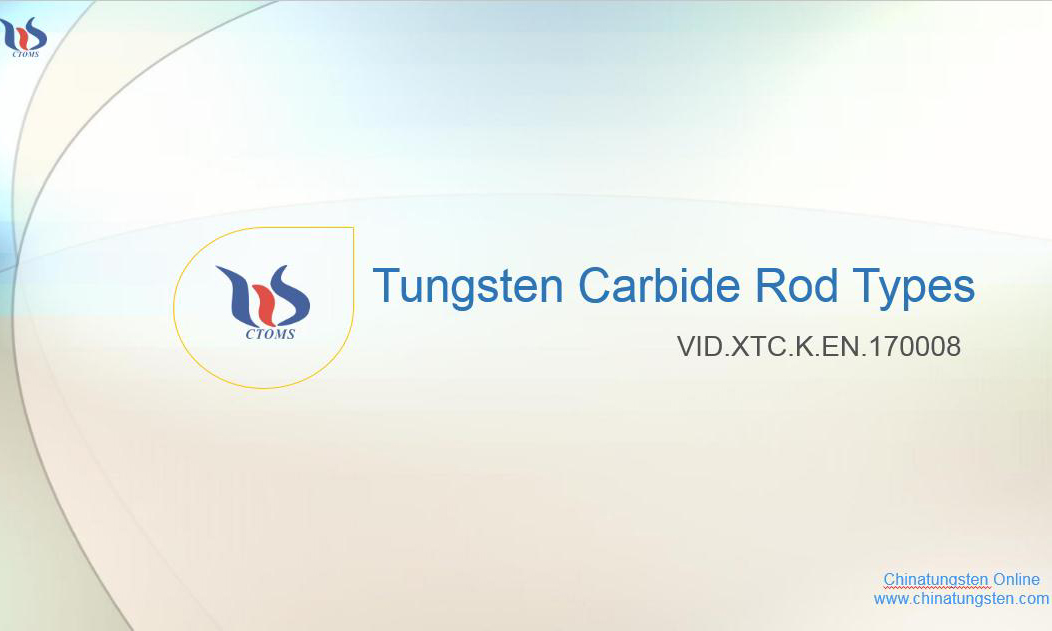 tungsten carbide rod types picture