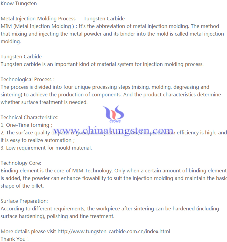 Know Tungsten】Metal Injection Molding Process - Tungsten Carbide