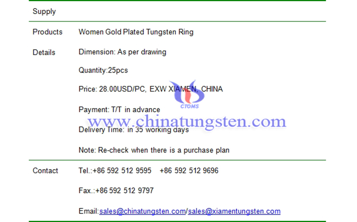 women gold plated tungsten ring price image