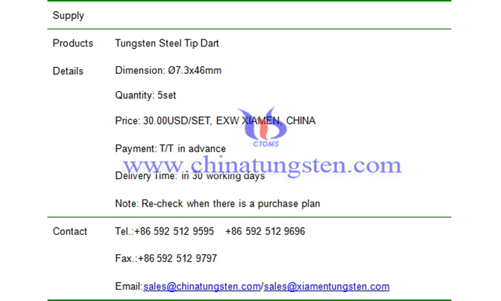tungsten steel tip dart price picture