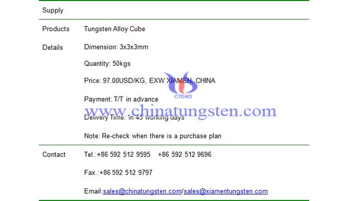 tungsten alloy cube price picture