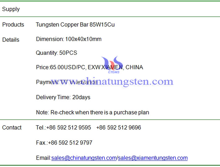 tungsten copper bar price image