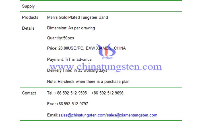 gold plated tungsten band price picture