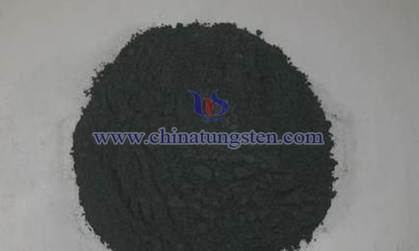 high density unbonded phase tungsten carbide image