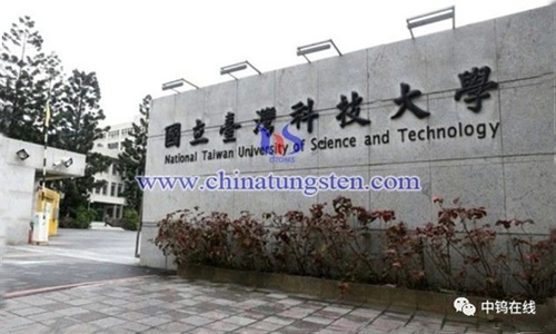national-taiwan-university-of-science-and-technology-picture