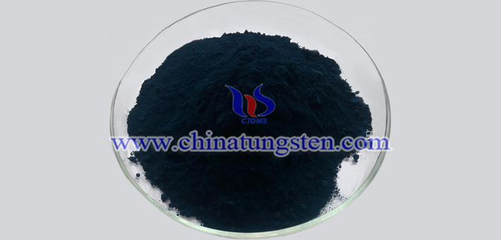 cesium tungsten bronze picture