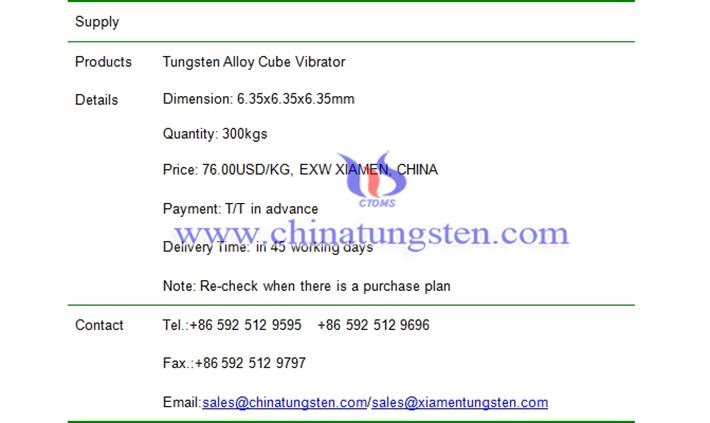 tungsten alloy cube vibrator price picture