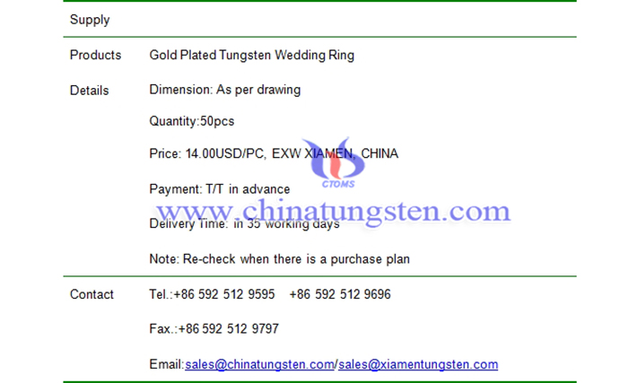 gold plated tungsten wedding ring price picture
