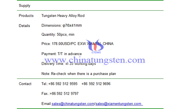 tungsten heavy alloy rod price picture
