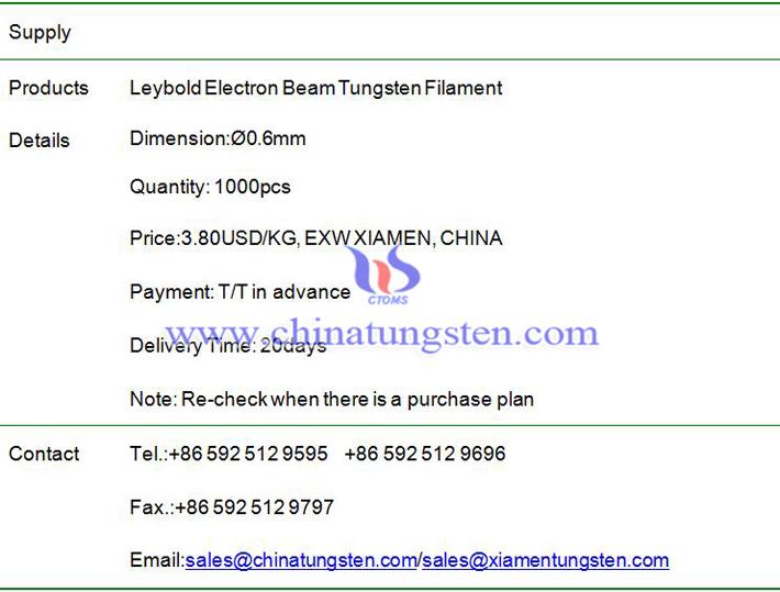 Leybold electron beam tungsten filament price image
