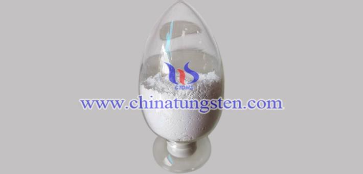 dysprosium oxide image
