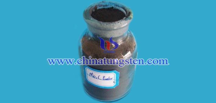 molybdenum carbide powder picture