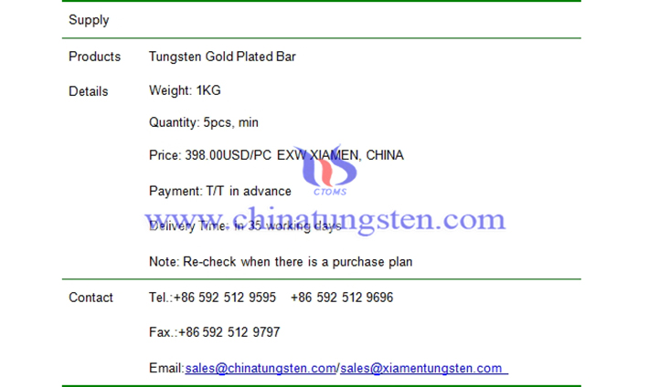 tungsten gold plated bar price picture