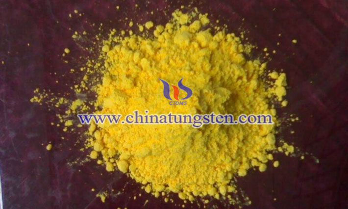 黄色氧化钨图片