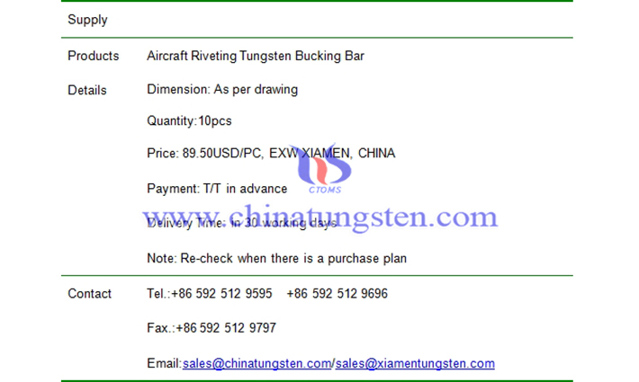 aircraft riveting tungsten bucking bar price picture