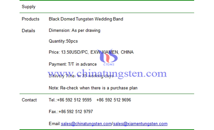 black domed tungsten wedding band price picture