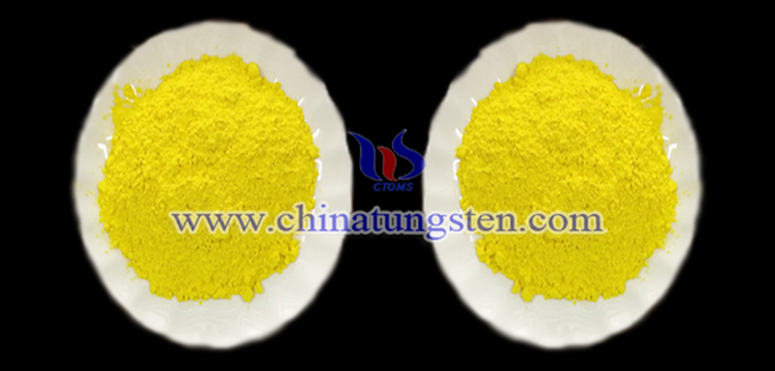 yellow tungsten oxide applied for building glass energy saving coating image