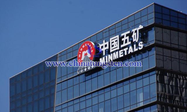 中国五矿图片