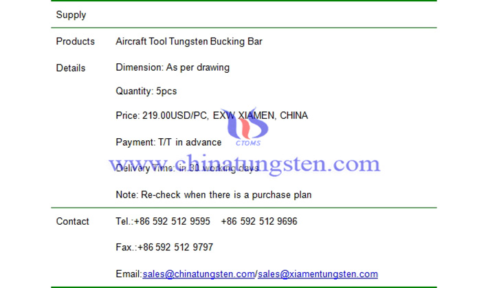 aircraft tool tungsten bucking bar price picture