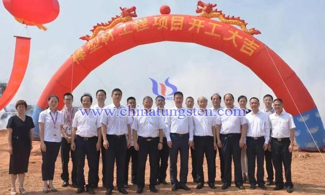 株硬2000噸高端硬質合金棒型材生產線技術改造項目開工