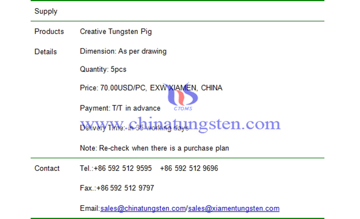 creative tungsten pig price picture