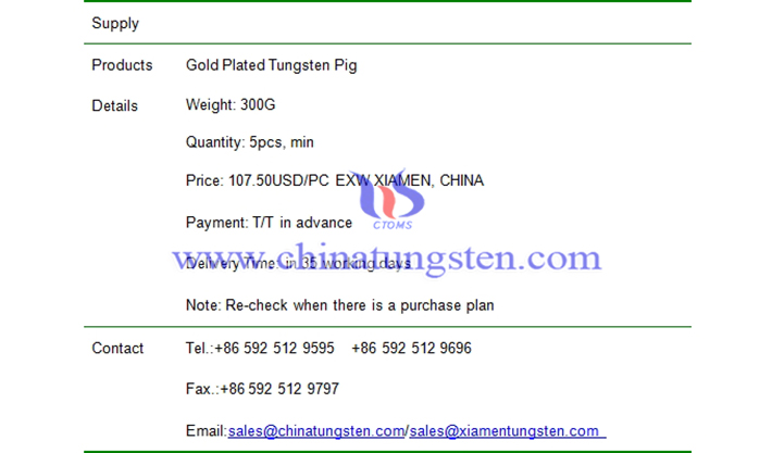 gold plated tungsten pig price picture