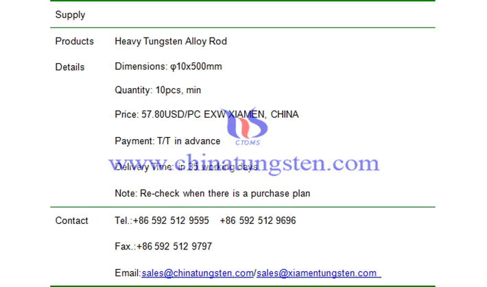 heavy tungsten alloy rod price picture