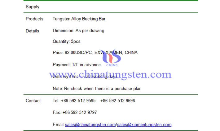 tungsten alloy bucking bar price picture