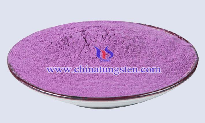 紫色氧化鎢圖片