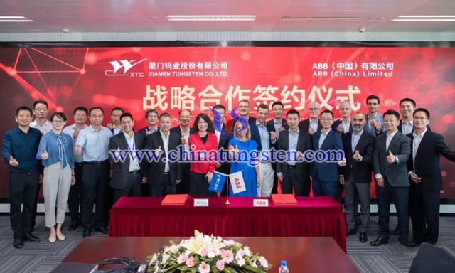 廈鎢與ABB簽署司戰略合作協定