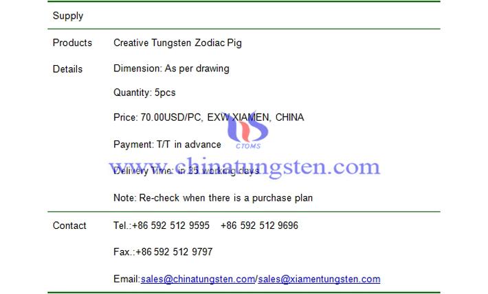 creative tungsten zodiac pig price picture