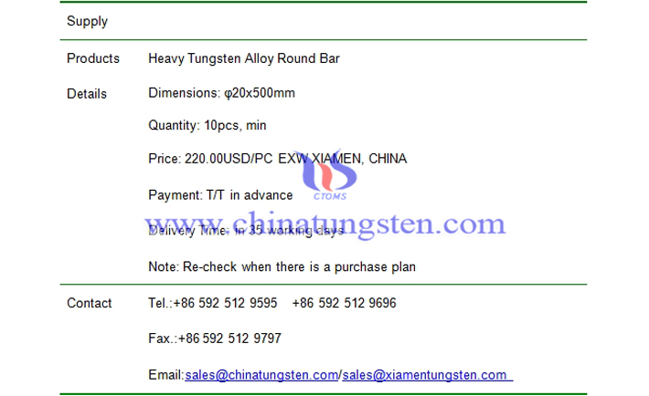 heavy tungsten alloy round bar price picture