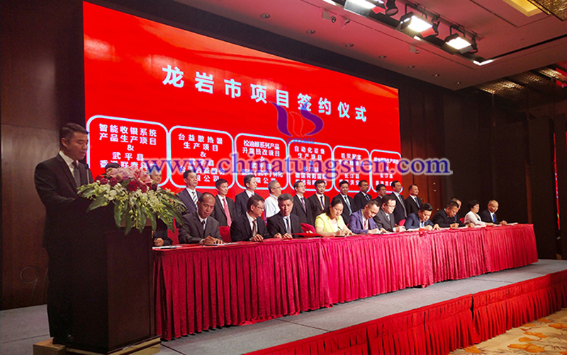 the signing ceremony site of the investment promotion meeting image