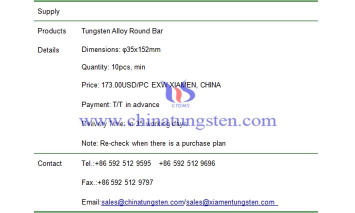 tungsten alloy round bar price picture