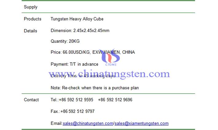 tungsten heavy alloy cube price picture