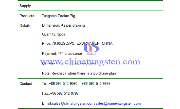 tungsten zodiac pig price picture