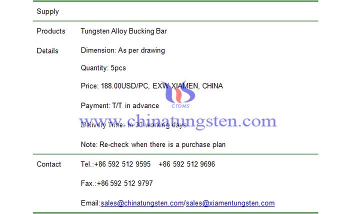 tungsten alloy bucking bar price picture