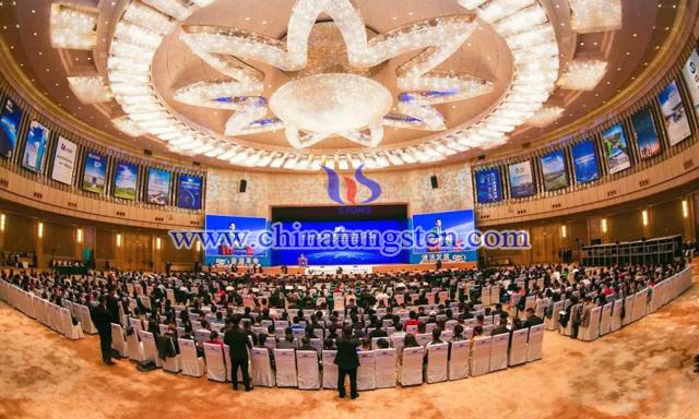 第九届全球新能源企业500强峰会
