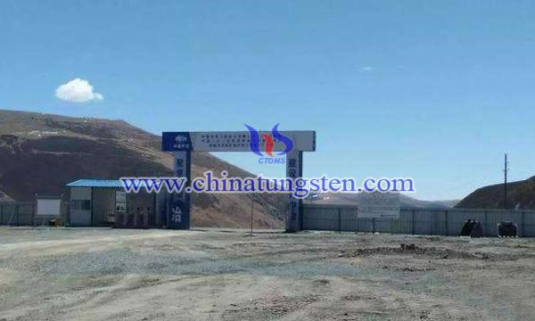 玉龍銅礦改擴建工程項目部