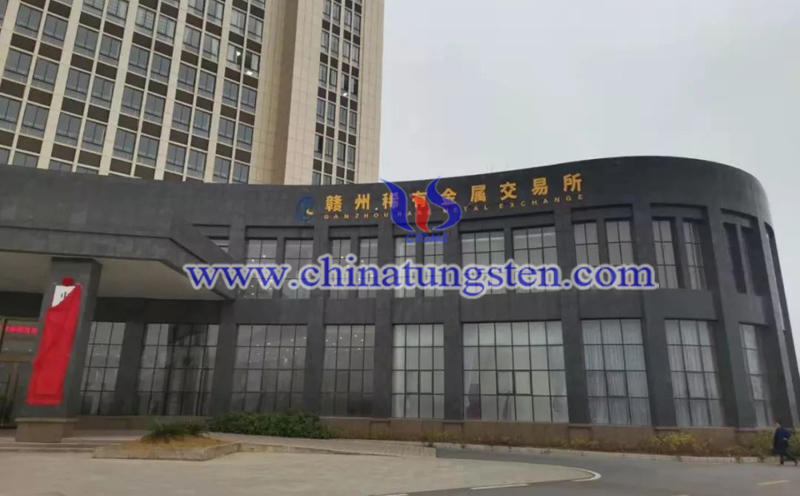 Ganzhou Rare Earth Exchange image